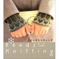 Beads Knitting
